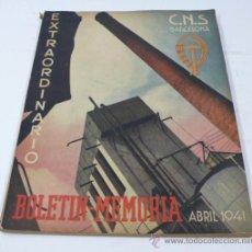 Coleccionismo de Revistas y Periódicos: C.N.S. BARCELONA, ABRIL 1941. BOLITÍN MEMORIA EXTRAORDINARIO. 22X28 CM.. Lote 35094868