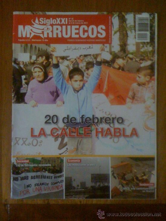 MARRUECOS SIGLO XXI Nº 33 (Coleccionismo - Revistas y Periódicos Modernos (a partir de 1.940) - Otros)