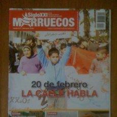 Coleccionismo de Revistas y Periódicos: MARRUECOS SIGLO XXI Nº 33. Lote 35116705