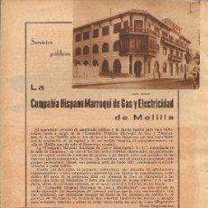 Collezionismo di Riviste e Giornali: LA COMPAÑÍA HISPANO MARROQUÍ DE GAS Y ELECTRICIDAD DE MELILLA - 1935. Lote 35222458