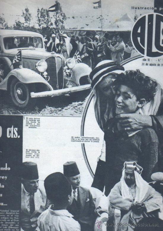 REVISTA ALGO POPULAR 1934 Nº 261 VINAGRE - MAQUINA ESCRIBIR HISTORIA GOYA (Coleccionismo - Revistas y Periódicos Antiguos (hasta 1.939))