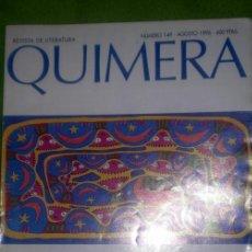 Coleccionismo de Revistas y Periódicos: QUIMERA-REVISTA DE LITERATURA-;Nº149;AGOSTO 1996. Lote 35351858
