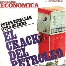 Coleccionismo de Revistas y Periódicos: ACTUALIDAD ECONOMICA - 1979 - LA GUERRA DEL PETROLEO. Lote 35576865