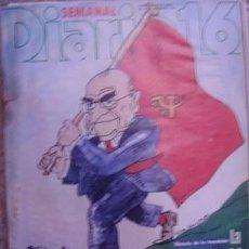 Coleccionismo de Revistas y Periódicos: DIARIO 16. SEMANAL,8 DE ABRIL DE 1984. Lote 35550870