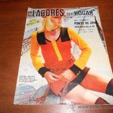 Coleccionismo de Revistas y Periódicos: LABORES DEL HOGAR Nº 159 AGOSTO 1971, PUNTO DE CRUZ, GANCHILLO, PATRONES.. Lote 35679865