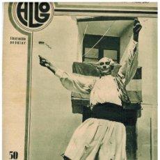 Coleccionismo de Revistas y Periódicos: RECORTE PRENSA.AÑO 1936.FIESTAS DE MOROS Y CRISTIANOS.DANZAS POOPULARES.BAILES TIPICOS.. Lote 35681549