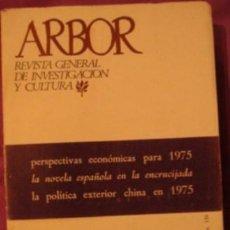 Coleccionismo de Revistas y Periódicos: ARBOR, FEBRERO 1975. Lote 35734272