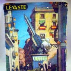 Coleccionismo de Revistas y Periódicos: DIARIO LEVANTE, SUPLEMENTO EXTRAORDINARIO DEDICADO A FALLAS, 1959. Lote 35790672