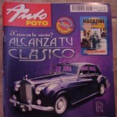 Coleccionismo de Revistas y Periódicos: AUTO FOTO Nº 127, MARZO 2007. Lote 35831082