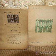Coleccionismo de Revistas y Periódicos: 2587- REVISTA DE LA OFICIALIDAD DE COMPLEMENTO. VV.AA. EDIT. MINISTERIO DEL EJERCITO. 1947/1951. . Lote 35925644