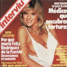 Colecionismo de Revistas e Jornais: REVISTA INTERVIU N 409 AÑO 1984. CHICAS: VIRGINIA, TODO UN LUJO.NENÉ MORALES, FRUTAS MADURA, FOTOS B. Lote 36127169