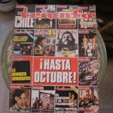 Coleccionismo de Revistas y Periódicos: REVISTA TRIUNFO NUMERO 911 EDITADA EL 12 DE JULIO DE 1980. Lote 36376922