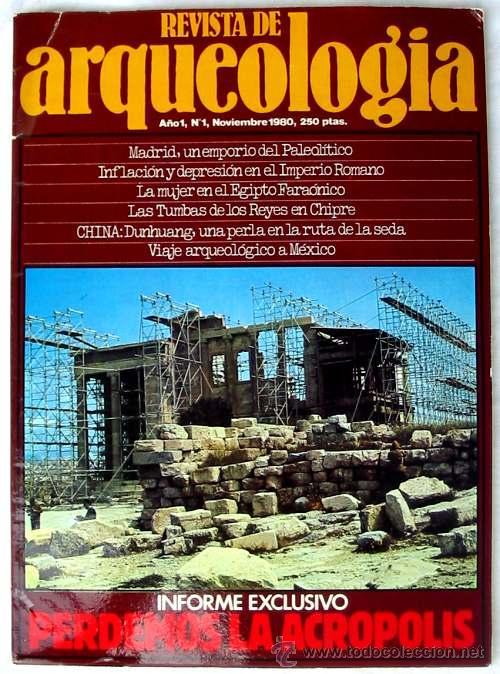 REVISTA DE ARQUEOLOGÍA Nº 1 / MAYO 1981 - ZUGARTO EDICIONES - VER ÍNDICE (Coleccionismo - Revistas y Periódicos Modernos (a partir de 1.940) - Otros)