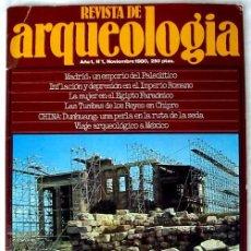 Coleccionismo de Revistas y Periódicos: REVISTA DE ARQUEOLOGÍA Nº 1 / MAYO 1981 - ZUGARTO EDICIONES - VER ÍNDICE. Lote 158570537