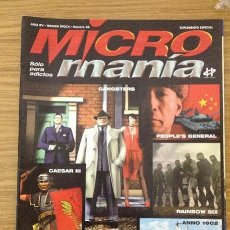 Coleccionismo de Revistas y Periódicos: GUÍAS DE ESTRATEGIA MICROMANÍA. Lote 36703448