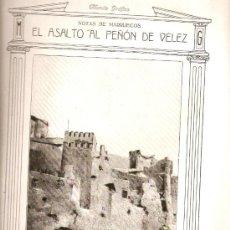 Coleccionismo de Revistas y Periódicos: AÑO 1923.ASALTO PEÑON VELEZ LA GOMERA.MUERTE JOAQUIN SOROLLA CERCEDILLA FONDA DEL FERROCARRIL ATRACO. Lote 36733533