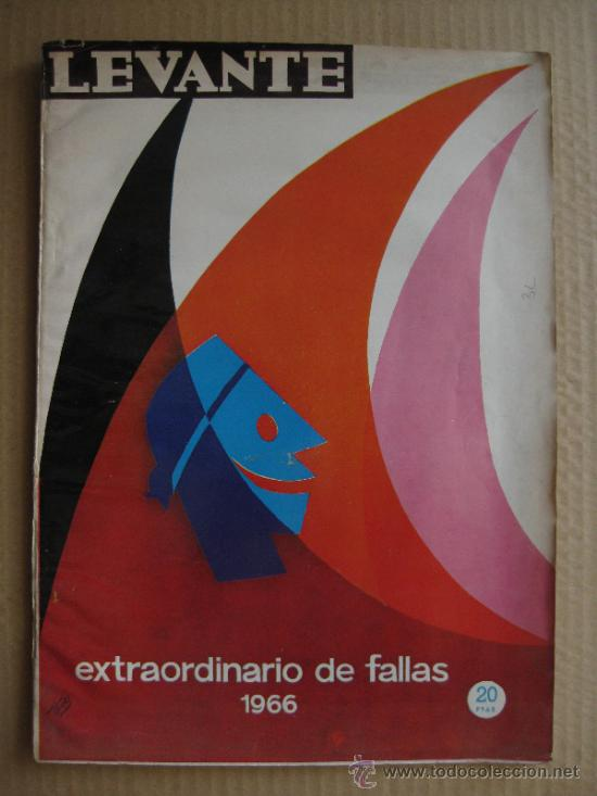 REVISTA SUPLEMENTO FALLERO DIARIO LEVANTE FALLAS 1966 PORTADA VIÑES (Coleccionismo - Revistas y Periódicos Modernos (a partir de 1.940) - Otros)