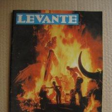 Coleccionismo de Revistas y Periódicos: REVISTA SUPLEMENTO FALLERO DIARIO LEVANTE FALLAS 1969. Lote 36752537
