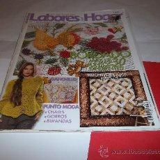 Coleccionismo de Revistas y Periódicos: LABORES DEL HOGAR Nº580 OCTUBRE 2007. Lote 36864483
