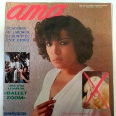 REVISTA AMA OCTUBRE 1977. PORTADA AGATA LYS