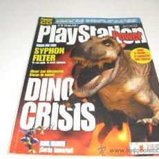 Coleccionismo de Revistas y Periódicos: POWER PLAYSTATION REVISTA DE PLAYSTATION Nº 26. Lote 37051516