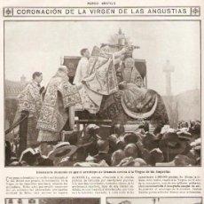 Coleccionismo de Revistas y Periódicos: AÑO 1913 CORONACION VIRGEN DE LAS ANGUSTIAS GRANADA MATILDE MORENO SAGUNTO SORIA NATALIO RIVAS. Lote 37107881