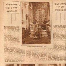Coleccionismo de Revistas y Periódicos: RECORTE PRENSA AÑO 1930 INDUSTRIAS TIPICAS TOLEDO ARMAS CERAMICA TALAVERA DESMAQUINADOS LAGARTERA. Lote 37130540