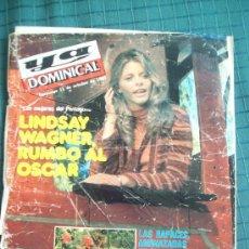 Coleccionismo de Revistas y Periódicos: REVISTA YA DOMINICAL. 11/10/1981 LINDSAY WAGNER BLANCA FERNANDEZ OCHOA MARI TRINI ENRIQUE Y ANA. Lote 37257618