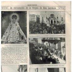 Coleccionismo de Revistas y Periódicos: AÑO1917 CORONACION VIRGEN SAN LORENZO VALLADOLID PRISION BESTEIRO MARCELINO DOMINGO TREN CANTABRICO. Lote 37328192