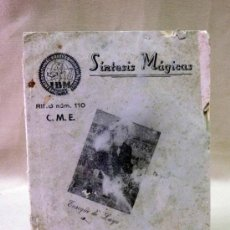 Coleccionismo de Revistas y Periódicos: LIBRILLO, SÍNTESIS MÁGICAS. Nº 3. TRUCOS DE MAGIA E ILUSIONISMO. 1951. . Lote 37423948