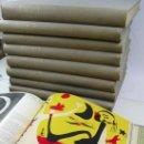 Coleccionismo de Revistas y Periódicos: REVISTA D'ACÍ D'ALLÀ, 13 VOLÚMENES DEL 1924 AL 1936, CON EL POUCHAIR DE MIRÓ.. Lote 37359015