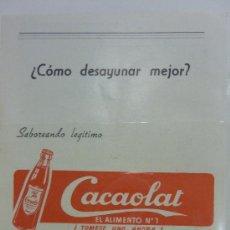 Coleccionismo de Revistas y Periódicos: CACAOLAT . PUBLICIDAD HOJA REVISTA. 1958. Lote 37373250