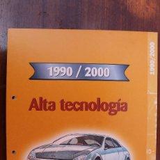 Coleccionismo de Revistas y Periódicos: ALBUM 45 FICHAS DE LA COLECCION COCHES INOLVIDABLES -: ALTA TECNOLGIA - EDICIONES SALVAT. Lote 37394113