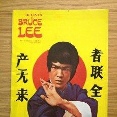 Coleccionismo de Revistas y Periódicos: REVISTA BRUCE LEE Nº 14 DE 1988. Lote 37411244