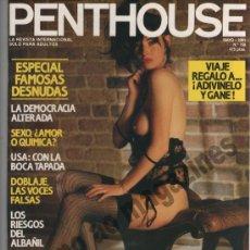 Coleccionismo de Revistas y Periódicos: PENTHOUSE Nº 158/1991 ~ SIMONE BRIGITTE ~ FAMOSAS DESNUDAS ~ DEMI MOORE ~ ACTORES DE DOBLAJE. Lote 37414575