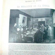 Coleccionismo de Revistas y Periódicos: MADRID DE NOCHE REDACCION DE LA EPOCA PRENSA 1896 HOJA DE REVISTA DE EPOCA BYN 18-7-1896. Lote 37474799