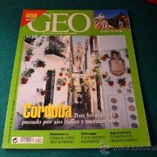 Coleccionismo de Revistas y Periódicos: REVISTA GEO Nº 140 SEPTIEMBRE 1998. Lote 37476795