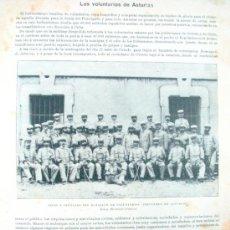 Coleccionismo de Revistas y Periódicos: LOS VOLUNTARIOS DE ASTURIAS GUERRA DE CUBA 1896 HOJA DE REVISTA DE EPOCA BYN 26-9-1896. Lote 37480496