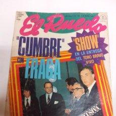 Coleccionismo de Revistas y Periódicos: REVISTA EL RUEDO ESPECIAL MANUEL FRAGA,1976. Lote 37491778