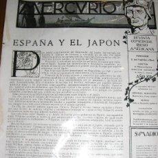 Coleccionismo de Revistas y Periódicos: MERCURIO REVISTA COMERCIAL IBEROAMERICANA Nº 164 - AÑO 1912 - ESPAÑA. Lote 37722243