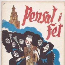 Coleccionismo de Revistas y Periódicos: FALLAS DE VALENCIA. REVISTA PENSAT I FET DE 1960. Lote 37806977