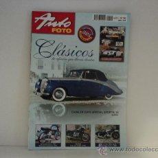 Coleccionismo de Revistas y Periódicos: REVISTA AUTO FOTO Nº 140 AÑO 2008. Lote 37851473