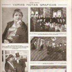 Coleccionismo de Revistas y Periódicos: AÑO1919 BURELL CORDOBA CACIQUISMO CORDON AVELLAN ANARQUISMO BARROSO SANIDAD MILITAR SOLDADOS CUOTA. Lote 190975300