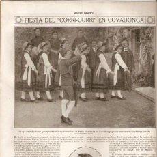 Coleccionismo de Revistas y Periódicos: AÑO 1918 COVADONGA FIESTA DEL CORRI-CORRI BAILES TIPICOS CADIZ MUSEO ICONOGRAFICO LA HONRADEZ . Lote 38062197