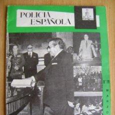 Coleccionismo de Revistas y Periódicos: REVISTA POLICÍA ESPAÑOLA Nº 159, MARZO 1975. . Lote 38198797