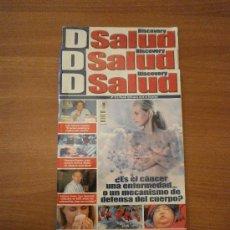 Coleccionismo de Revistas y Periódicos: 3 REVISTAS D, SALUD - Nº 101- 102- 110- . Lote 38230973