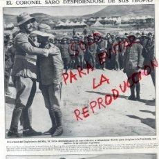 Coleccionismo de Revistas y Periódicos: MARRUECOS 1922 CORONEL SARO DESPEDIDA HOJA REVISTA. Lote 38263180