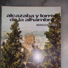 Colecionismo de Revistas e Jornais: TEMAS DE NUESTRA ANDALUCÍA. ALCAZABA Y TORRES DE LA ALHAMBRA - I Nº 10 1972. Lote 178921063