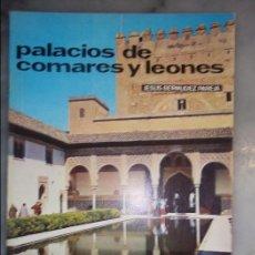 Colecionismo de Revistas e Jornais: TEMAS DE NUESTRA ANDALUCÍA. PALACIOS DE COMARES Y LEONES Nº 12 1972. Lote 38291266