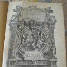 Coleccionismo de Revistas y Periódicos: LA ILUSTRACION ESPAÑOLA Y AMERICANA - PRIMER SEMESTRE AÑO 1882. Lote 38405245